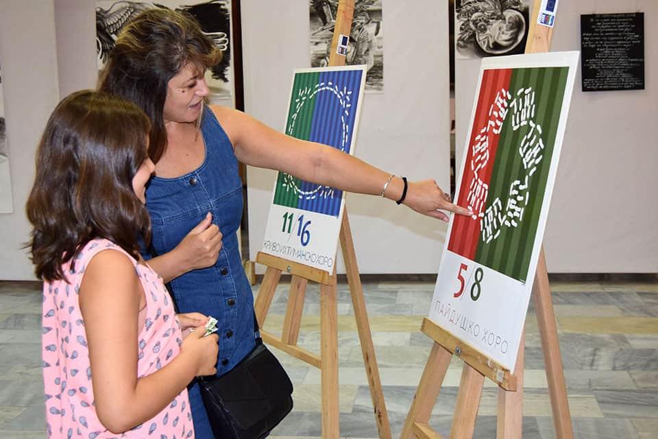 жана и момиче разглеждат изложбата Последвай стъпките