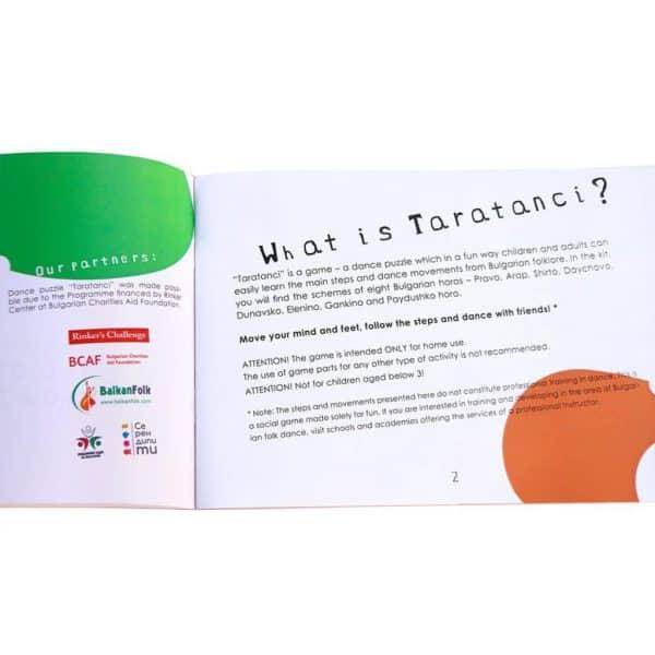 Книжка самоучител с български народни хора от Таратанци - въведение английска версия