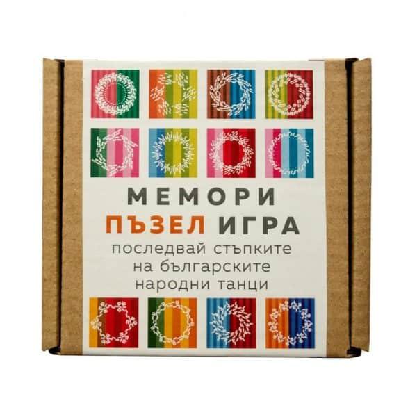 Мемори пъзел настолна игра с български народни хора
