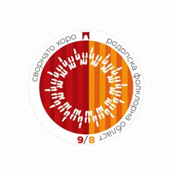 значка със стъпките на Сворнато хоро от Таратанци