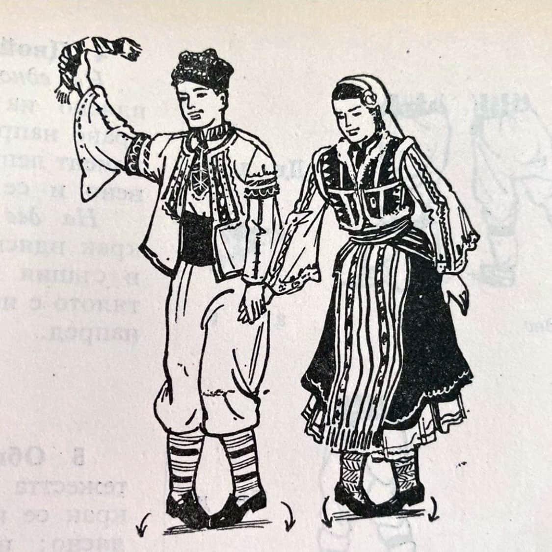 илюстрация Дайчово хоро разтваряне и прибиране на пети при събрани пръсти