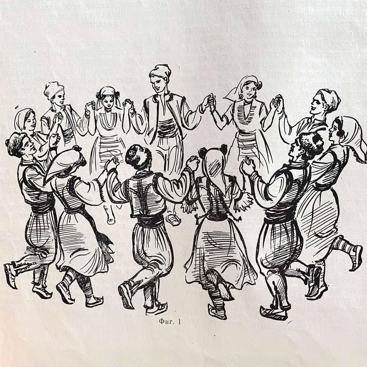 танцуване на Еленино хоро - фигура 1