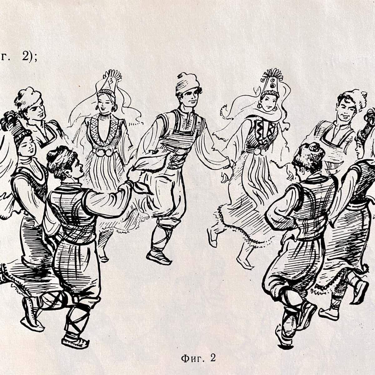 танцуване на Еленино хоро - фигура 2
