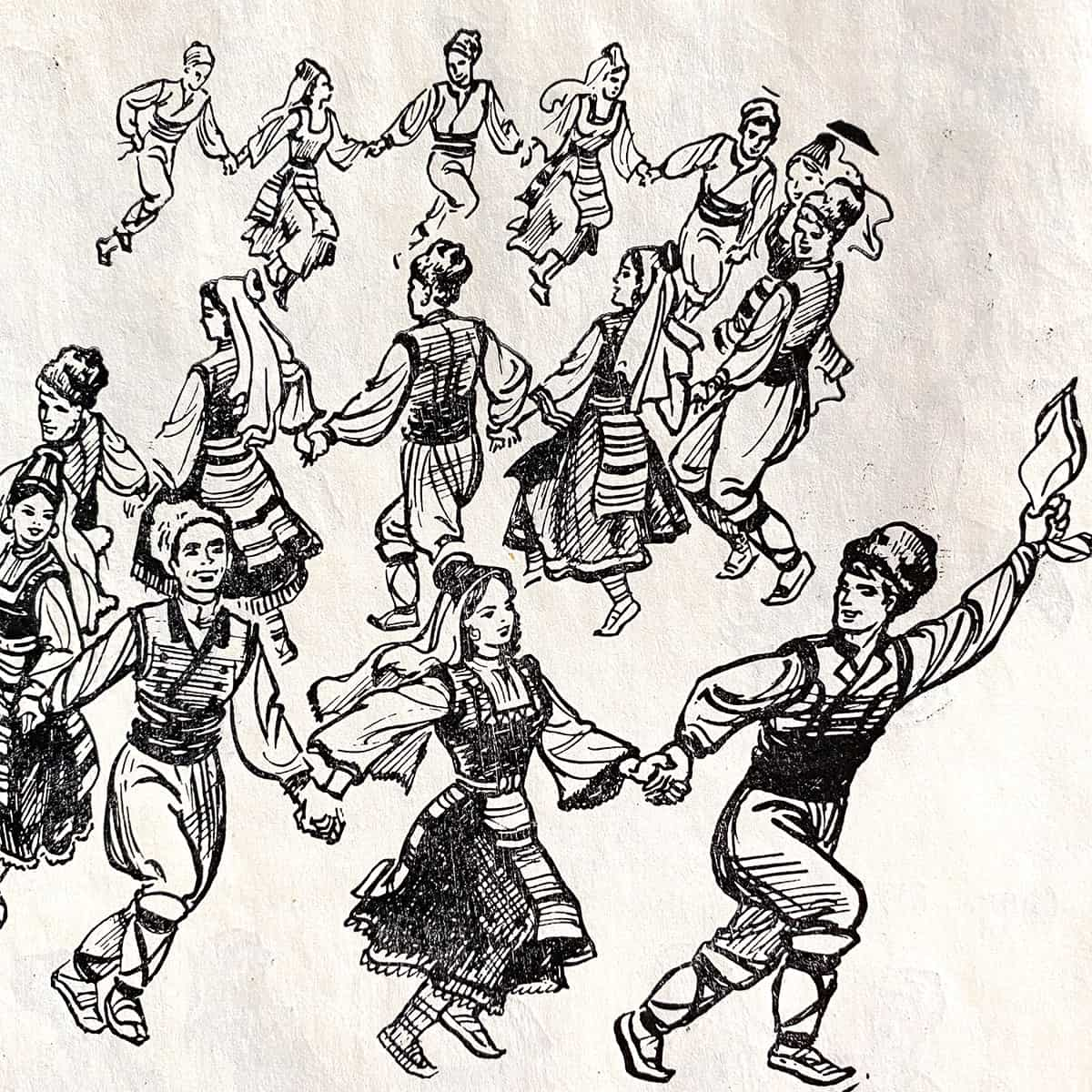 танцуване на Еленино хоро - фигура 3