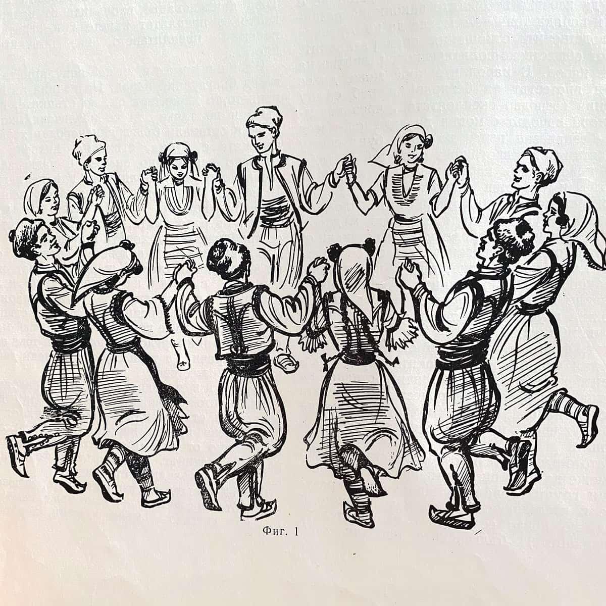 танцуване на Ганкино хоро - фигура 1