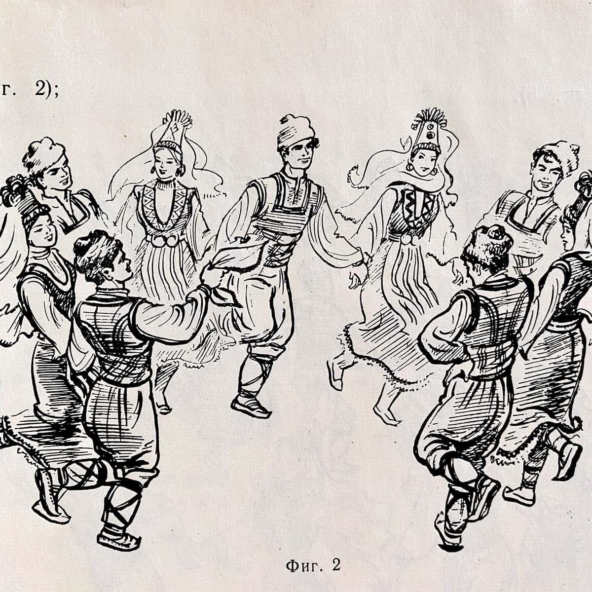 танцуване на Ганкино хоро - фигура 2