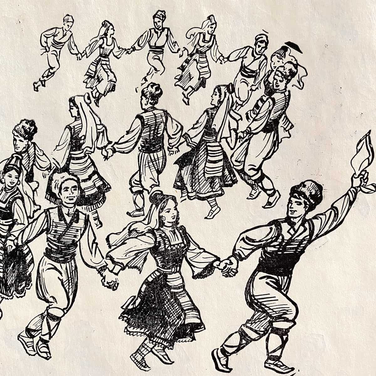 танцуване на Ганкино хоро - фигура 3