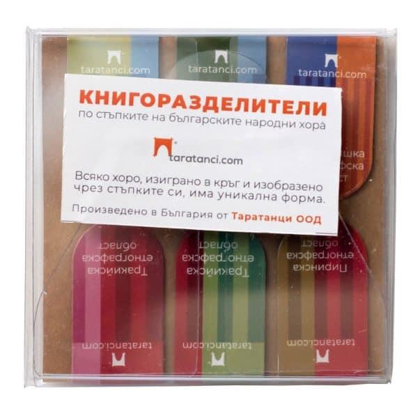 комплект 6 броя магнитни книгоразделители Таратанци опакован поглед отпред