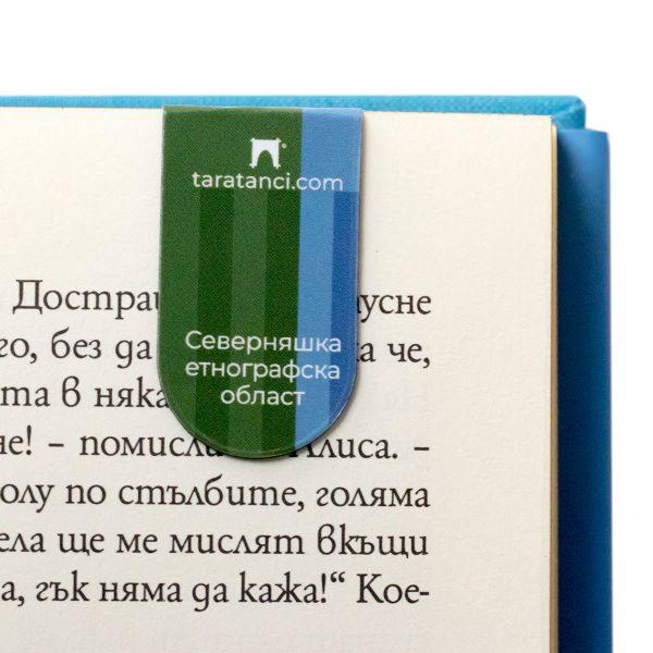 магнитен книгоразделител Таратанци с Дунавско хоро - гръб