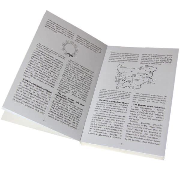 книжка с 30 картички от Таратанци - съдържание