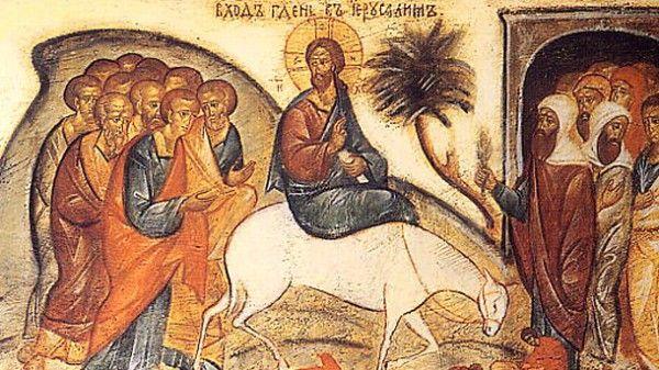 Посрещане на Исус Христос в Йерусалим