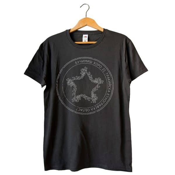 Мъжка тениска Light в цвят графитено сиво с бял принт и хоро Бучимиш