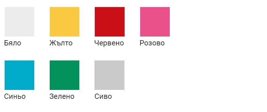Цветове за детски тениски с черен принт