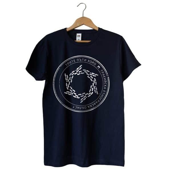 Мъжка тениска Classic в цвят тъмносиньо с бял принт и хоро Трите пъти