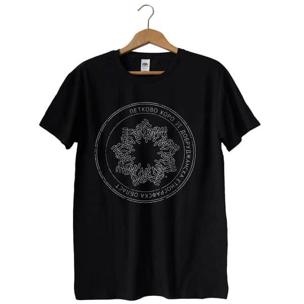 Мъжка тениска Light в цвят черно с бял принт и хоро Петково