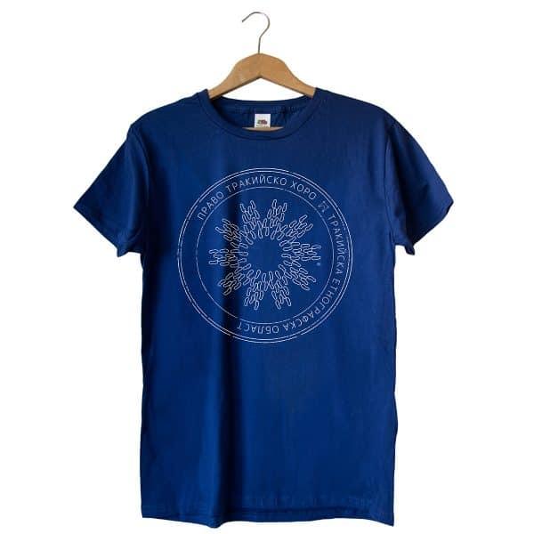 Мъжка тениска Light в цвят кобалтово синьо с бял принт и хоро Право тракийско