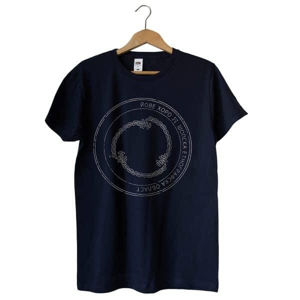 Мъжка тениска Light в цвят тъмносиньо с бял принт и хоро Йове