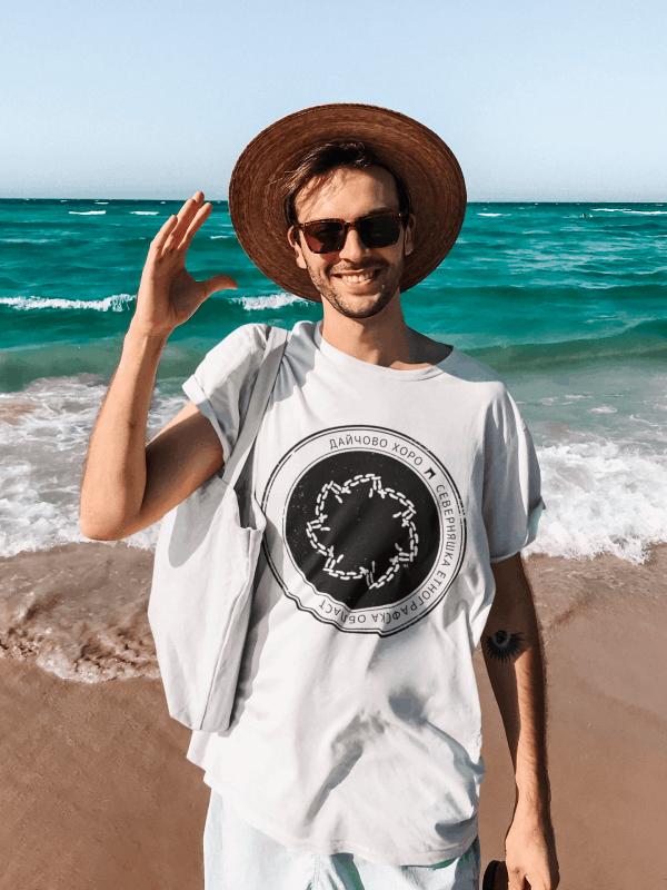 Хоро на сърцето Bold - мъжка тениска
