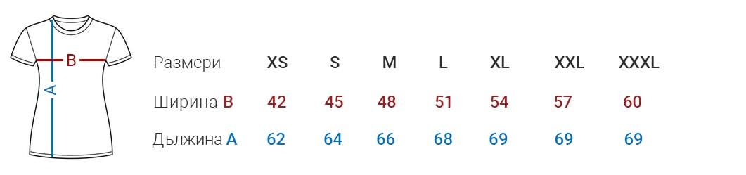 Таблица с размери за дамски тениски от Таратанци